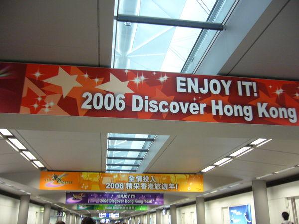 010.香港購物節宣傳1.JPG