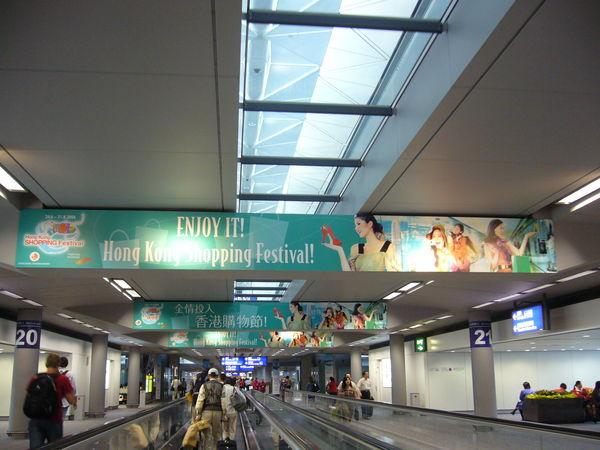 011.香港購物節宣傳2.JPG