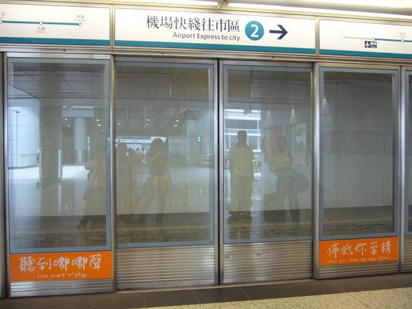 012.機場快線.JPG