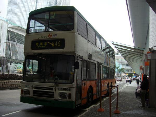021.奇怪的巴士制度...JPG