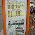 025.巴士站牌.jpg