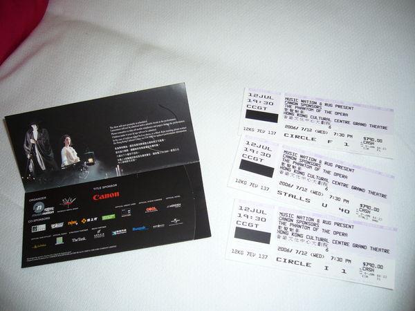 035.歌劇魅影的門票.JPG