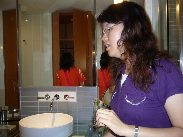 037.參觀浴室.JPG