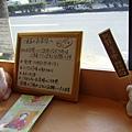 藤野豆腐1