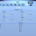 sims3-模擬市民3-天氣選項
