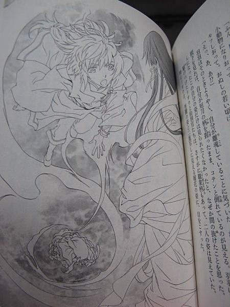 紫闇の玉座09.jpg