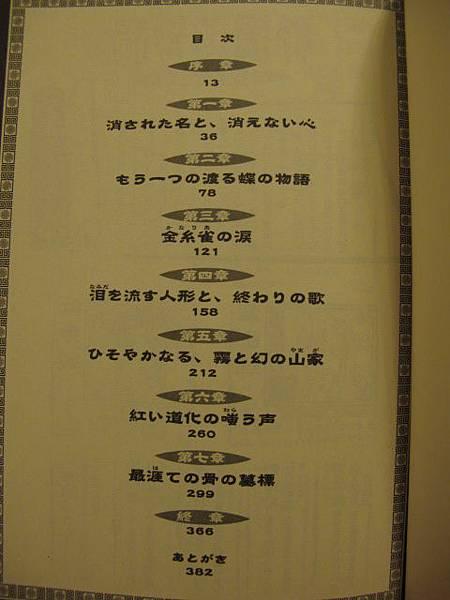 紫闇の玉座00.jpg