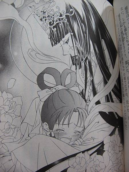 紫闇の玉座04.jpg