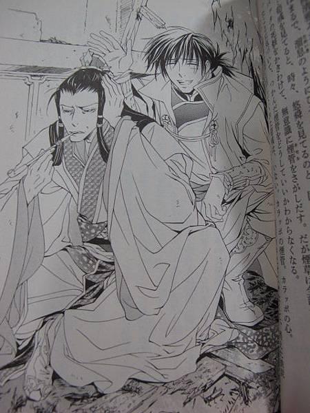 紫闇の玉座03.jpg