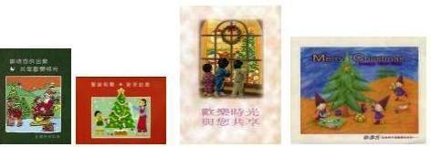 組合3(聖誕卡).jpg
