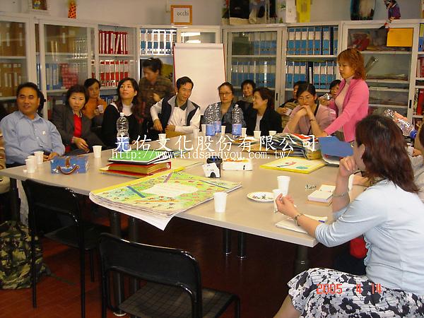 2005年5月 義大利幼教參訪拷貝.jpg