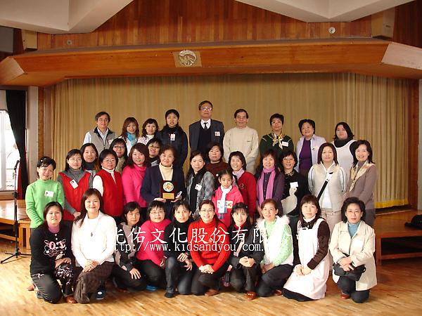 2006年2月日本0-6歲幼教參訪團體合影.jpg