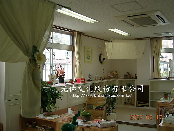 2007年5月日本幼兒園一景圖改.jpg
