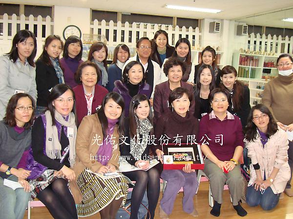 2009年11月韓國幼教訪問團拷貝.jpg