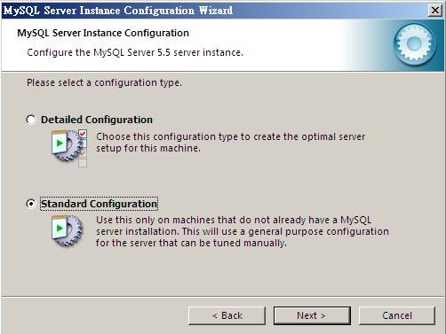 sql server安裝-3.jpg