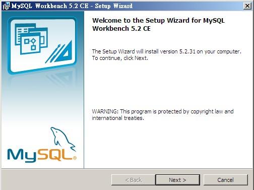 mysql workbench安裝-2.jpg