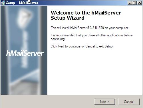 hmailserver安裝-1.jpg