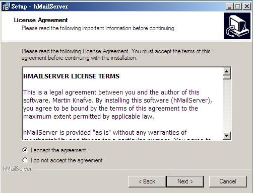 hmailserver安裝-2.jpg
