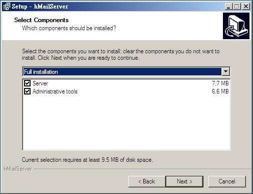 hmailserver安裝-4.jpg
