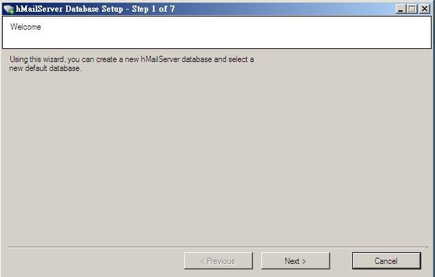 hmailserver安裝資料庫-1.jpg