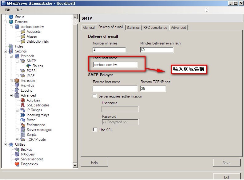 hmailserver安裝-11.jpg