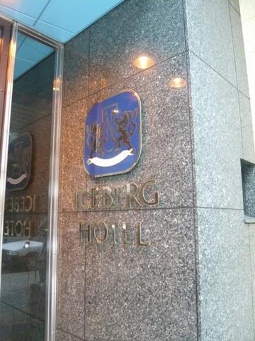在札幌住的第二間飯店UCEBERG HOTEL