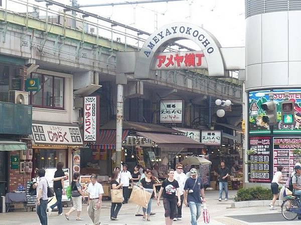 上野阿美橫町