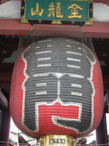 超大紅燈籠