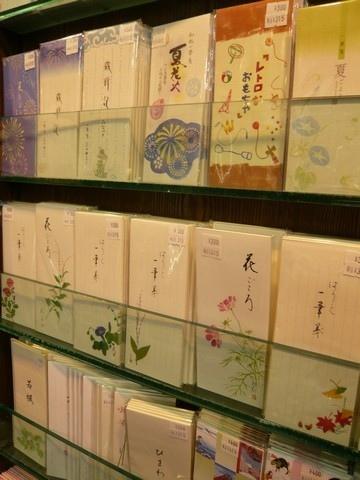 有許多精緻的紙製品  我也這裡買了明信片