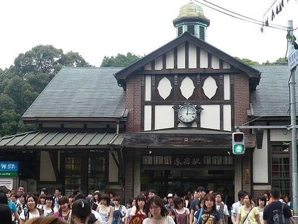 原宿車站,百大車站