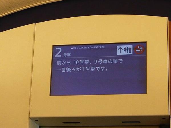 回乘坐2號車廂,差一點就可以劃到1號車廂的展望席.