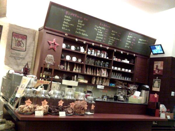 辰星咖啡吧台1