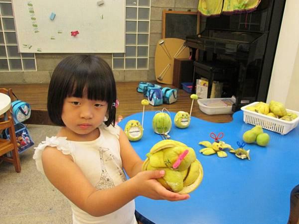 創意柚子設計 (8).JPG