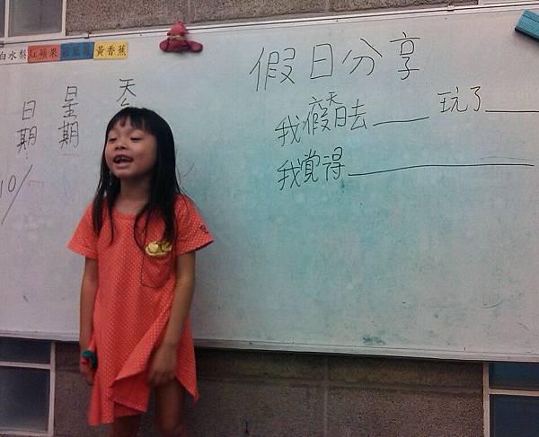 大班語文表達練習 (2)