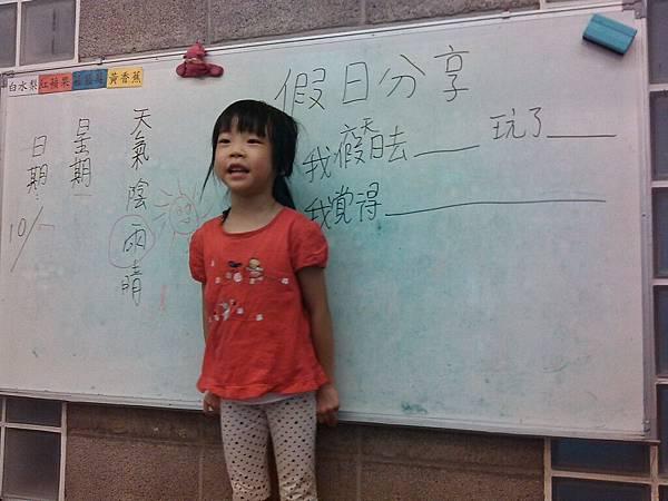 大班語文表達練習 (5)
