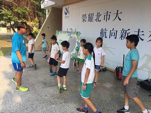 20180608林口運動公園放風箏 046.jpg