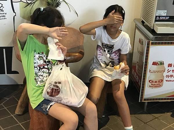 20180615花博公園亂亂逛 066.jpg