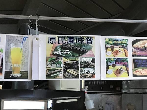 20180615花博公園亂亂逛 068.jpg