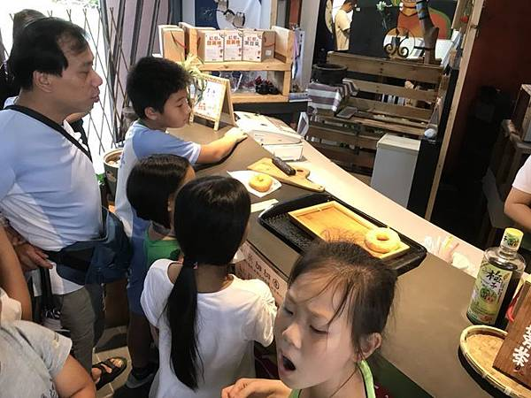 20180615花博公園亂亂逛 069.jpg