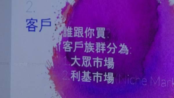 20180613 邀請卡製作 010.JPG