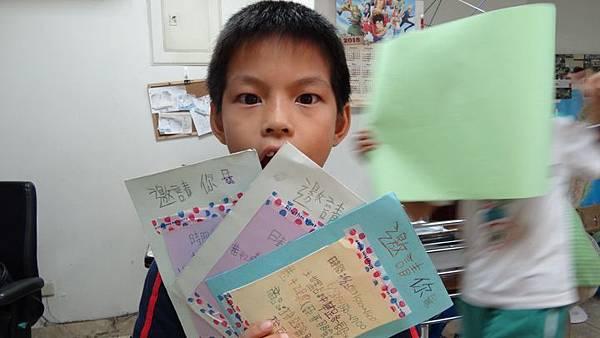 20180613 邀請卡製作 020.JPG