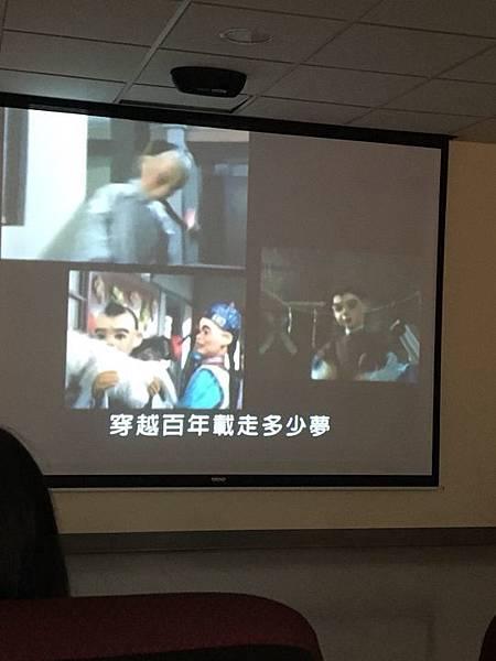 20180627 大稻埕戲苑 005.jpg