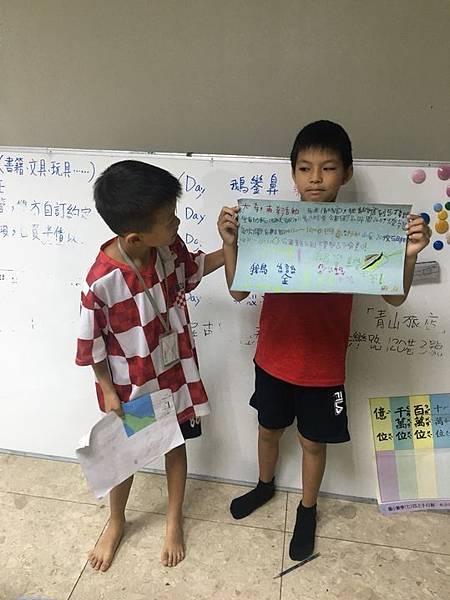 20180802 暑假旅遊行程報告與南昌公園放風 011.jpg