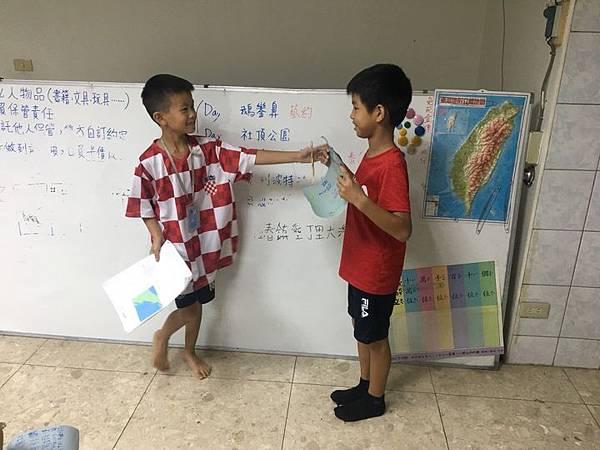 20180802 暑假旅遊行程報告與南昌公園放風 010.jpg