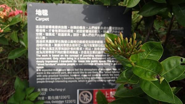 20180814 鶯歌陶瓷博物館戲水與拉坏  009.JPG
