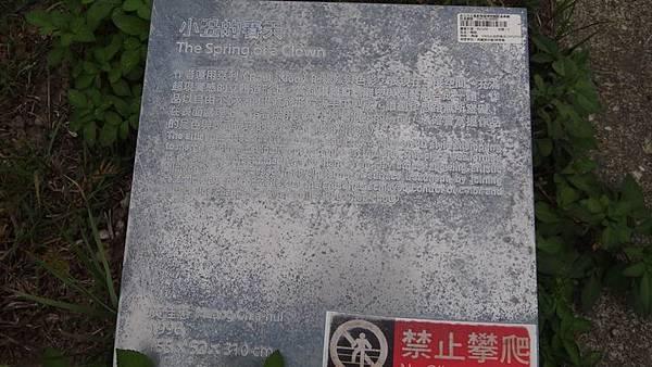 20180814 鶯歌陶瓷博物館戲水與拉坏  031.JPG