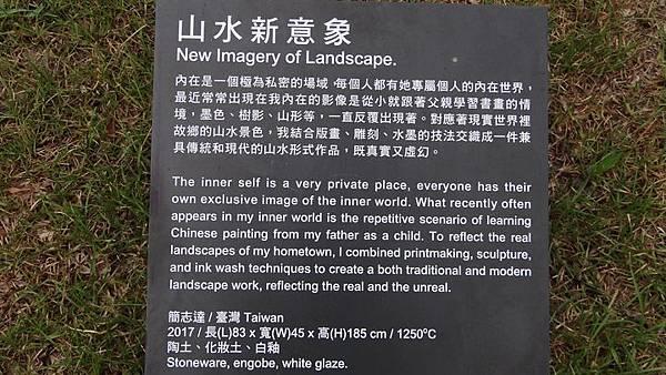 20180814 鶯歌陶瓷博物館戲水與拉坏  041.JPG