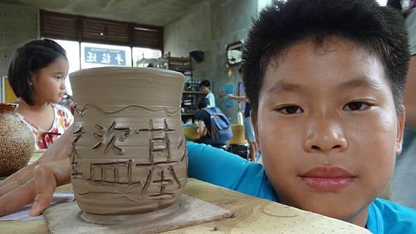 20180814 鶯歌陶瓷博物館戲水與拉坏  080.JPG