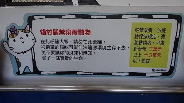 20180817 猴硐貓村 004.JPG