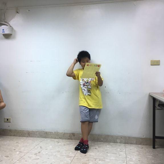 20180907 分組報告與詳細認識烏龜分類 001.jpg